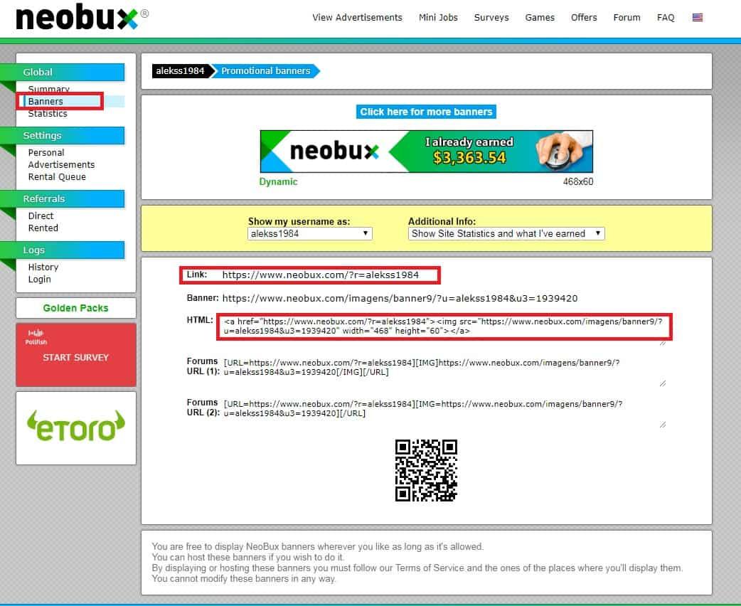 рекламные материалы на Необуксе