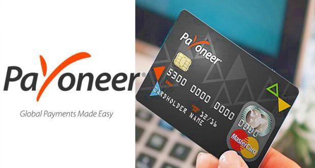 payoneer платежная система