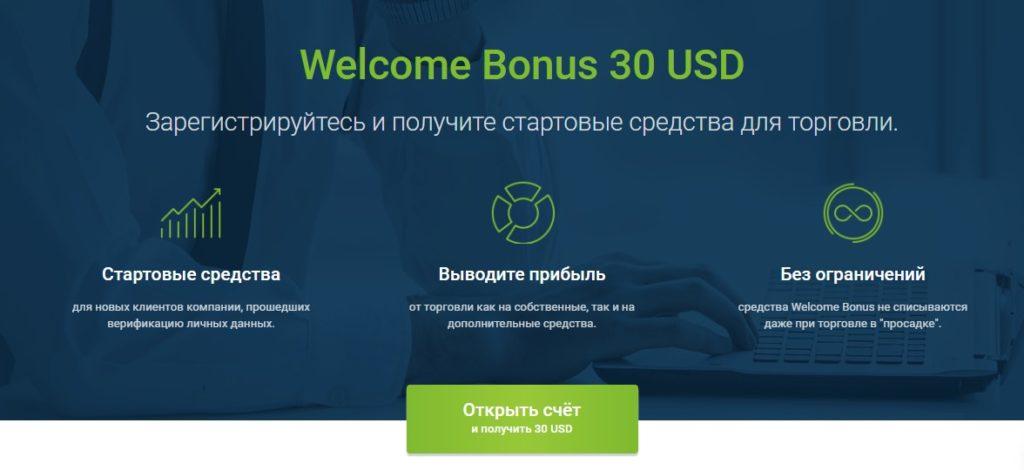 Казино онлайн бонус бездеп